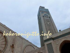 カサブランカ ハッサン2世モスク1