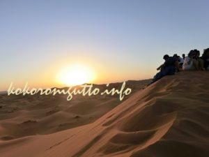 マラケシュ サハラ砂漠ツアー 2日目16