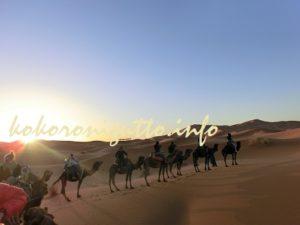 マラケシュ サハラ砂漠ツアー 3日目1