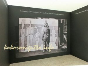 ジュネーブ美術歴史博物館2