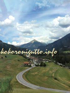 スイス 氷河特急5