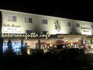 シアヌークビル ホテル3