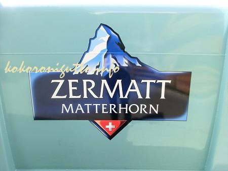 マッターホルンの町ツェルマット2泊3日(スネガ/ゴルナーグラード)