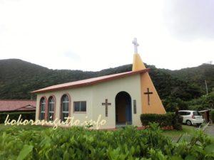 奄美大島 安木屋場カトリック教会1