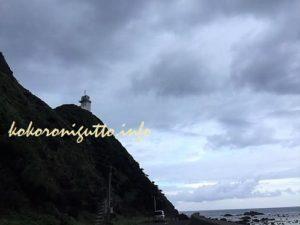 奄美大島 笠利崎灯台1
