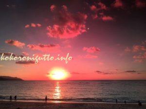 奄美大島 大浜海浜公園8