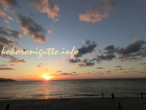 奄美大島 大浜海浜公園6