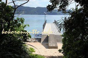 加計呂麻島 スリ浜1