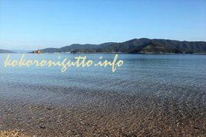 加計呂麻島の宿来々夏ハウス3