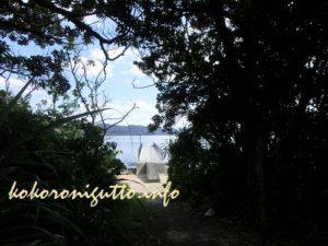 加計呂麻島 スリ浜2