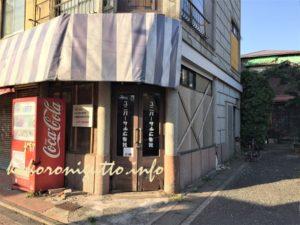 三崎銀座商店街1