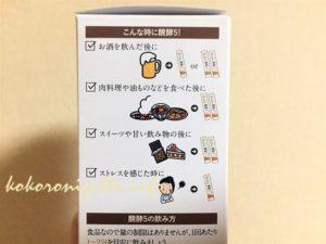旅行先 便秘 サプリ 醗酵52