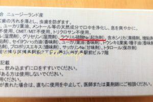 レッドシール プロポリス 歯磨き粉6