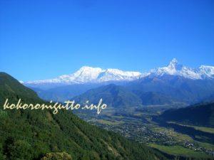 登山漫画 ネパール ポカラ