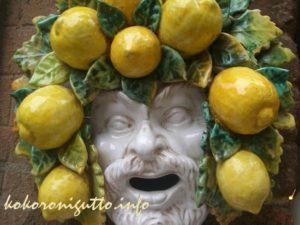 イタリアレモン