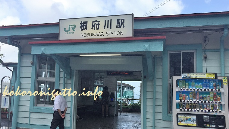根府川駅2