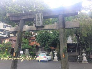 根府川駅から江之浦測候所まで徒歩1